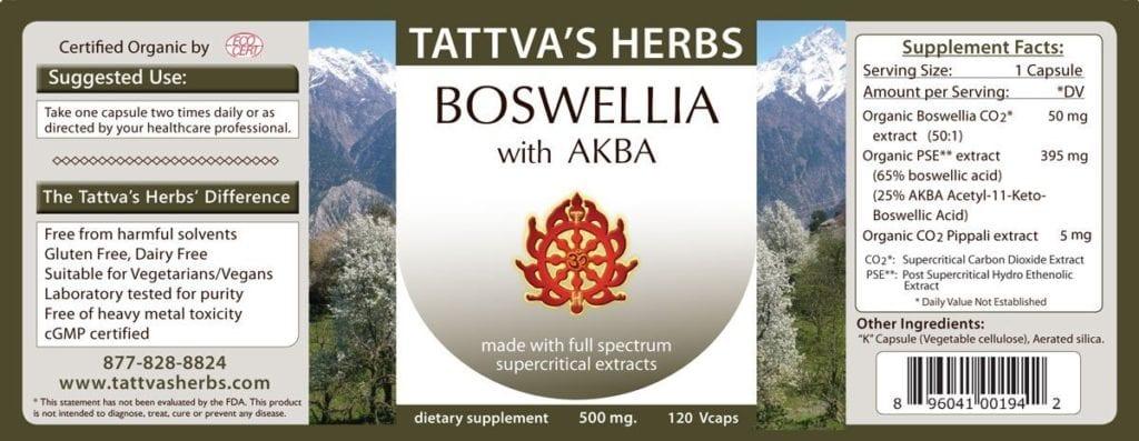 boswellia complex ingredients