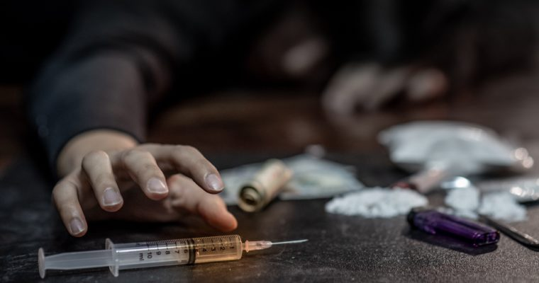 What Is Drug Addiction? And How to Get Rid of It